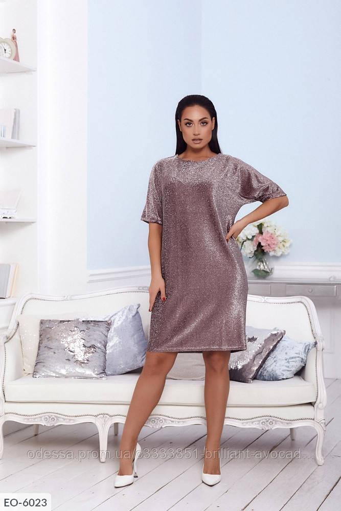 Женское вечернее люрексное платье в больших размерах
