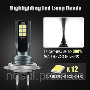 H11 LED лампа светодиодная атомобильная (противотуманки) 12V DC (диоды 3030) белый 6000К