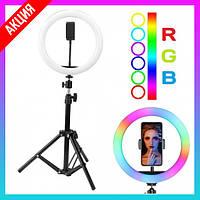 Кольцевая лампа RGB 36 см со штативом 2м для селфи Светодиодная кольцевая лампа для блогеров Лампа для визажа