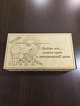 """Купюрница коробка шкатулка для денег """"Любовь это..."""" (папа мама дочка сыночек) 30х17х8см"""