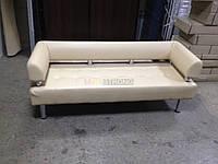 Офисный диван в офис Стронг (MebliSTRONG) - молочный матовый цвет