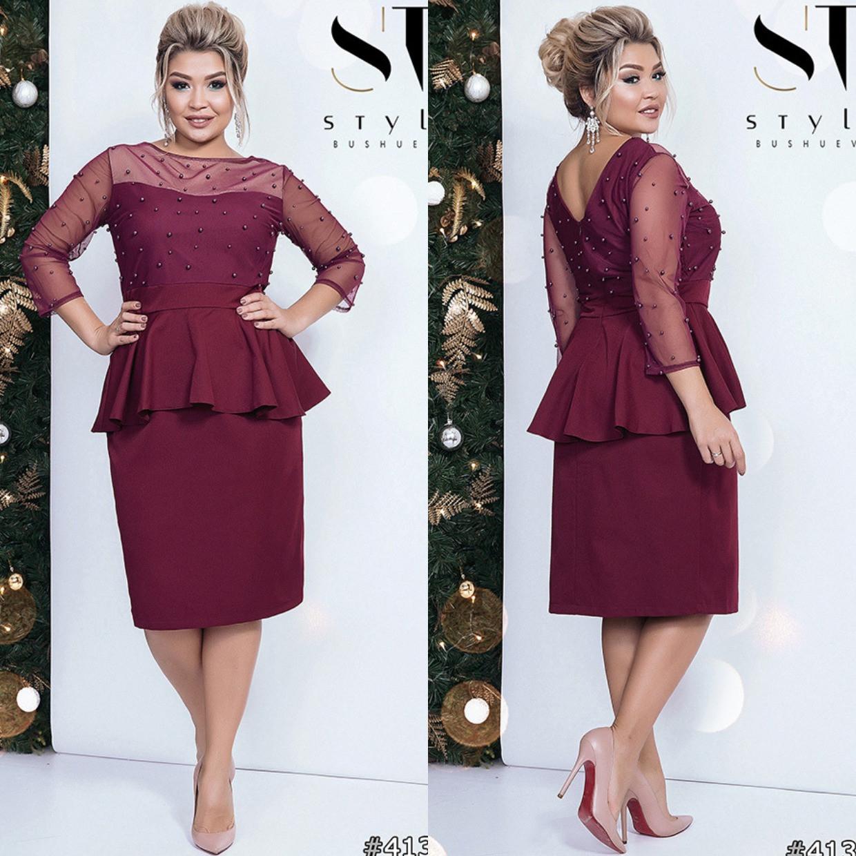 Нарядное платье, бордовый