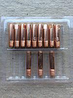 Наконечник 0,8/М6*25 мм Е-Сu (140.0059.50)