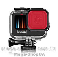 Защитный корпус чехол аквабокс для экшн камеры GoPro Hero 9 Black водонепроницаемый + красный фильтр FR54-R