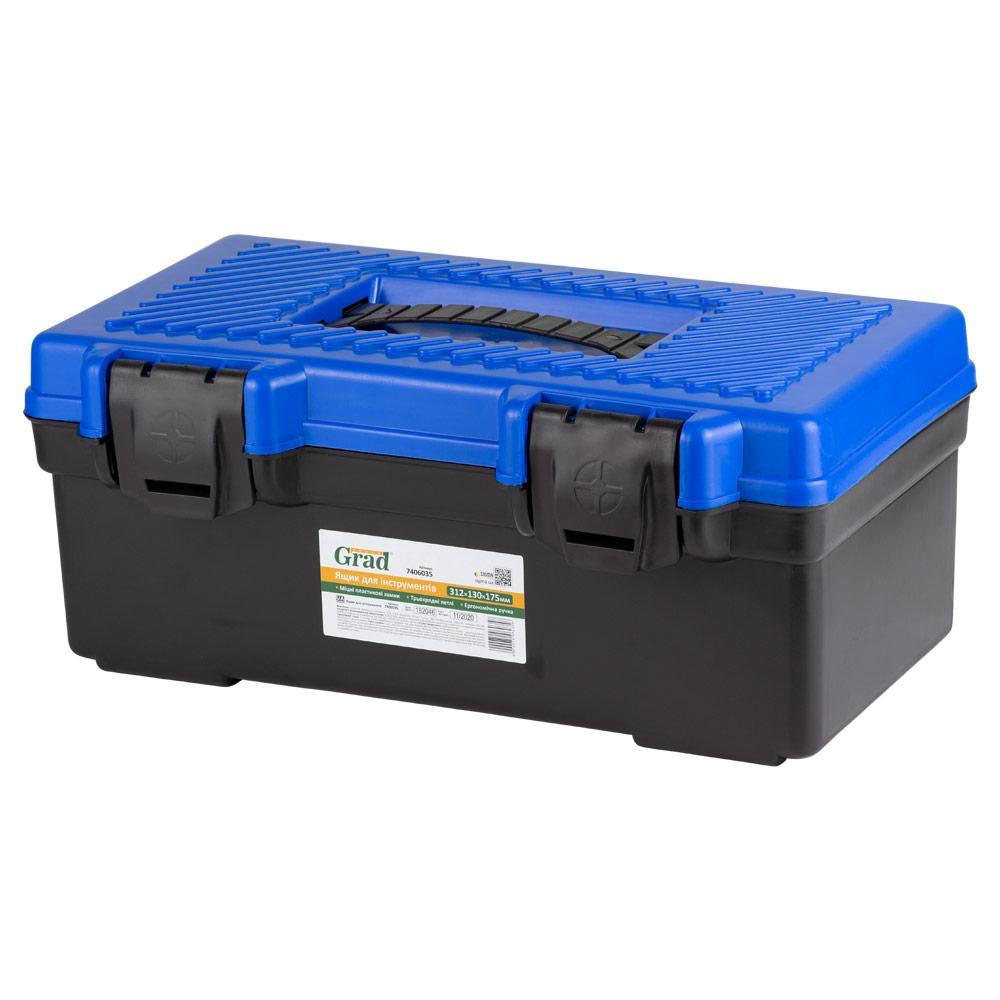 Ящик для инструмента 312×130×175мм GRAD (7406035)