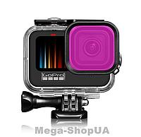 Фильтр фиолетовый подводный для аквабокса GoPro Hero 9 Black