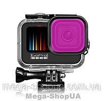Защитный корпус чехол аквабокс для экшн камеры GoPro Hero 9 Black водонепроницаемый + фиолетовый фильтр FR54-J