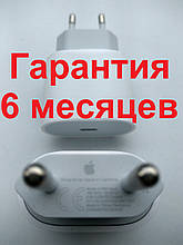 Блок питания Apple 18W USB-C Power Adapter Адаптер питания мощностью 18Вт для iPhone 12 Айфон 11 Pro Max