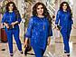 Эффектный шикарный женский костюм(брюки/блузка). Цвет электрик, синий , бордо, черный., фото 4