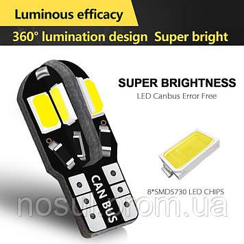 5W5 T10 (5730) 2W 12В Led лампа светодиодная автомобильная Can Bus (салон, подсветка) Car Interior