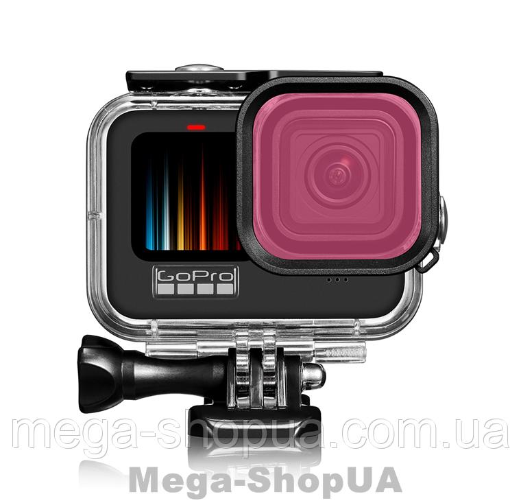 Фильтр розовый подводный для аквабокса GoPro Hero 9 Black