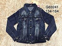 Джинсовые куртки  для девочек оптом, Grace, 134-164 рр., фото 1