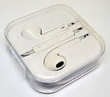 Проводные наушники Apple EarPods гарнитура для смартфона айфона, фото 6
