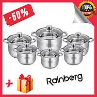 Набор кастрюль Rainberg RB-606 12 предметов, кухонный набор посуды из нержавеющей стали