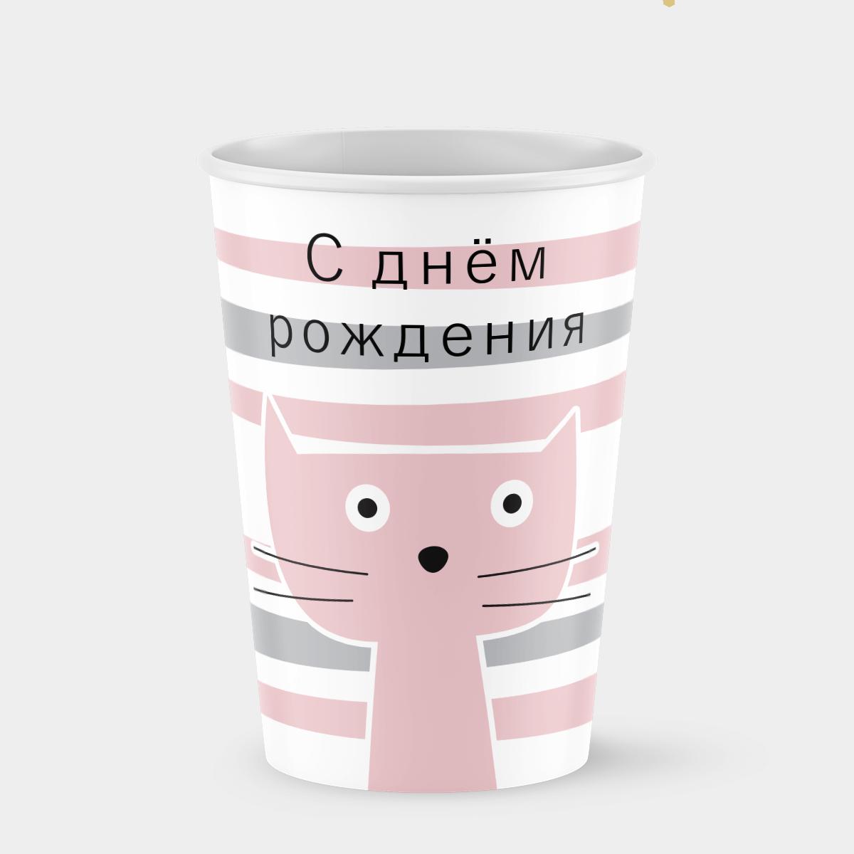 Стаканчик бумажный Кошечка С днем рождения