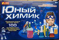 Набор для опытов Юный химик, 100 опытов, Ranok-creative