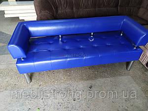 Офисный диван в офис Стронг (MebliSTRONG) - синий глянцевый цвет
