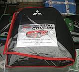 Авточехлы Favourite на Mitsubishi Colt 2004-2012 hatchback,авточехлы Фаворит на Мицубиси Кольт, фото 4