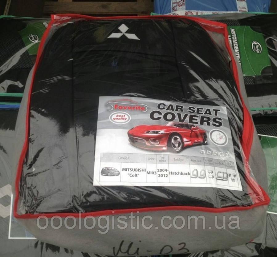 Авточехлы Favourite на Mitsubishi Colt 2004-2012 hatchback,авточехлы Фаворит на Мицубиси Кольт