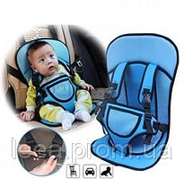 Дитяче автокрісло Multi Function Car Cushion блакитне