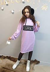 Модное стильное платье для девочек Перфект-3 TM Madlen размеры 140 146 164