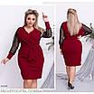 Платье вечернее имитация запаха шел-трикотаж рукав сетка-флок 48-50 52-54 56-58, фото 2