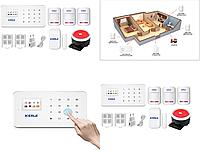 Комплект GSM сигнализации Kerui G18 для 2-комнатной квартиры