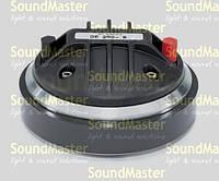ВЧ драйвер B&C Speakers DE250