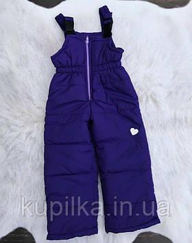 Зимние штанишки-полукомбинезон со светоотражательным рисунком Фиолетовые