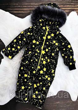 Зимний цельный комбинезон Звезда жёлтая (размеры 86, 98 и 104 см)