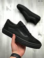 Мужские кроссовки в стиле Vans Old School, черные 41(26 см), размеры:41,42,43,44,45