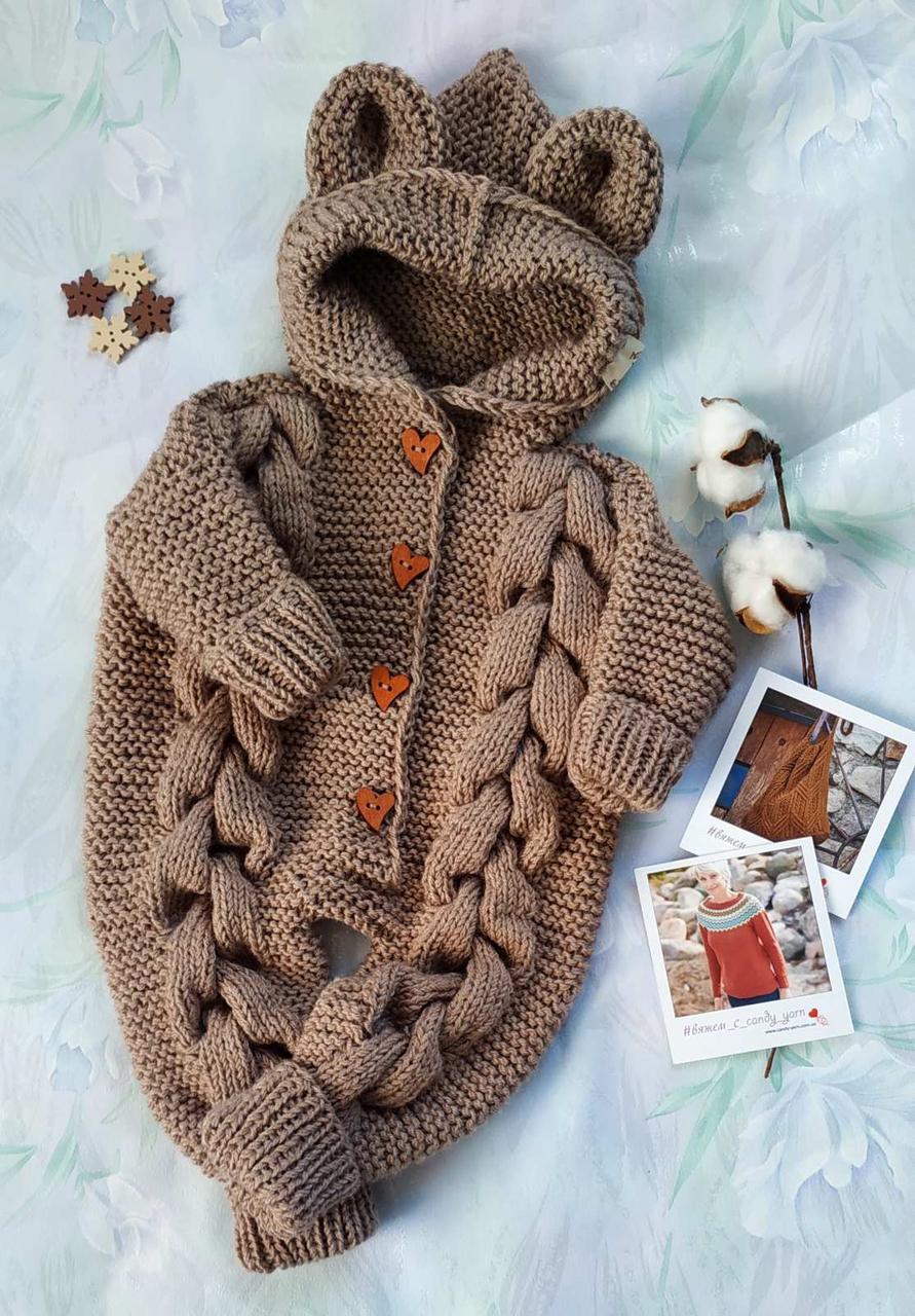 Комбинезон с косами детский вязаный коричневый 0-3-6-9-12-18 мес 56-92 см ручная работа