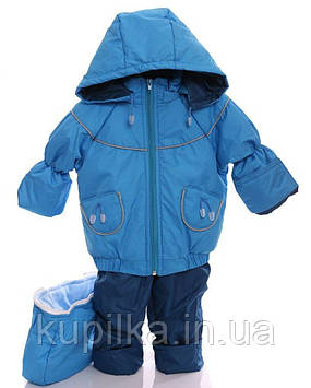 Детский демисезонный костюм-тройка (конверт+курточка+полукомбинезон) светло бирюзовый