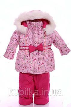 Зимний костюм Ноль Евро принцесса с малиновым