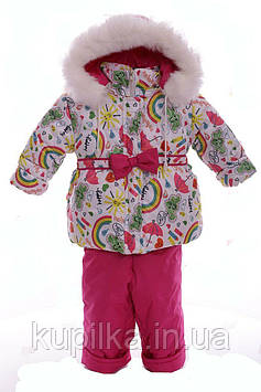 Зимний костюм Ноль Евро радуга с малиновым
