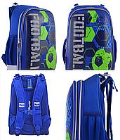 Рюкзак шкільний каркасний 1 Вересня H-12 Football Синій