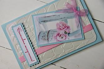 """Свадебная открытка """"Счастливым молодоженам!"""" лучшее дополнение к подарку"""