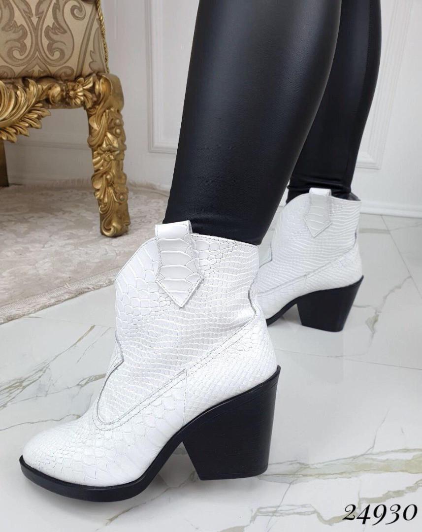 Зимние ботинки казаки под питон .  Цвет:белый . Материал:натуральная кожа В наличии и под заказ