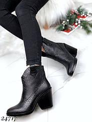Ботинки казаки под питон Ninami в наличии и под заказ