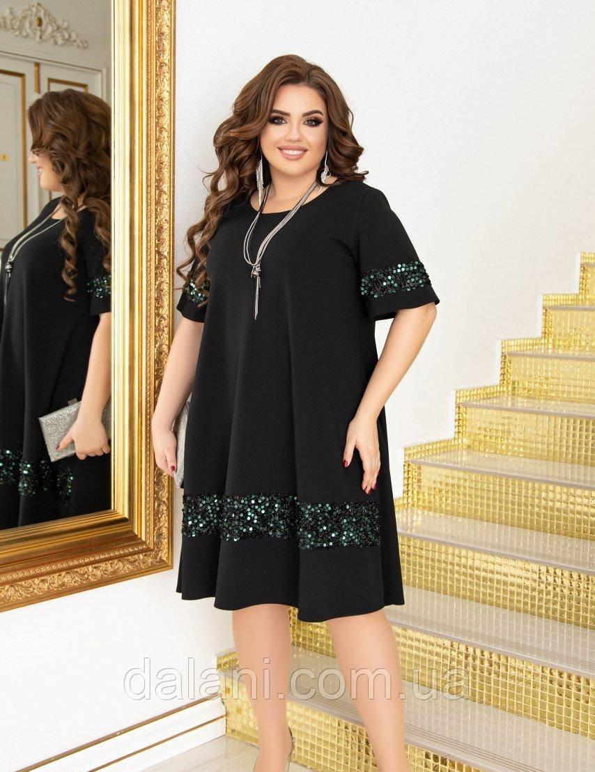 Вечернее черное платье с зелеными пайетками батал