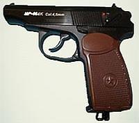 Пневматический пистолет МР-654 К Обновленный