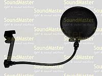 Аксессуары для студийных микрофонов  Marshall Electronics MXL PF-002
