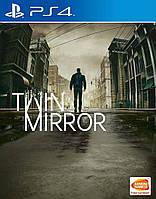 Twin Mirror (Недельный прокат аккаунта)