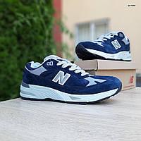 Мужские кроссовки в стиле New Balance Нью беланс 991, синие 43 (27,5 см), ОД - 10267