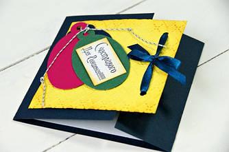 """Поздравительная открытка """"С Днем Рождения!"""" - прекрасный подарок"""