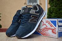 Мужские кроссовки в стиле New Balance Нью беланс 574, синие 44 (28 см), ОД - 1840