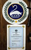 Моторные масла ЛЕОЛ. Европейское качество в Украине. Трансмиссионные масла. Масла по классификации SAE