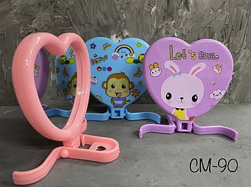 Зеркало детское Christian CM-90