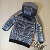"""Зимняя куртка для девочки """"Кира"""" с меховой отделкой, дымчатый, фото 3"""