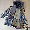 """Зимняя куртка для девочки """"Кира"""" с меховой отделкой, дымчатый, фото 2"""